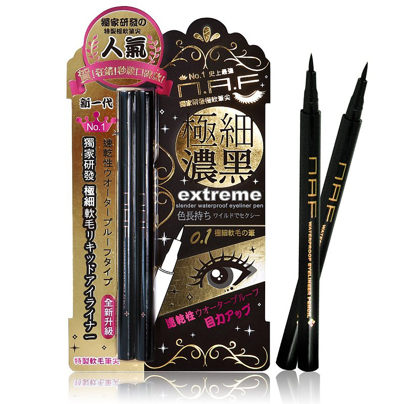 NAF0.1 Super Fine Black Waterproof Liquid Eyeliner (NEW)