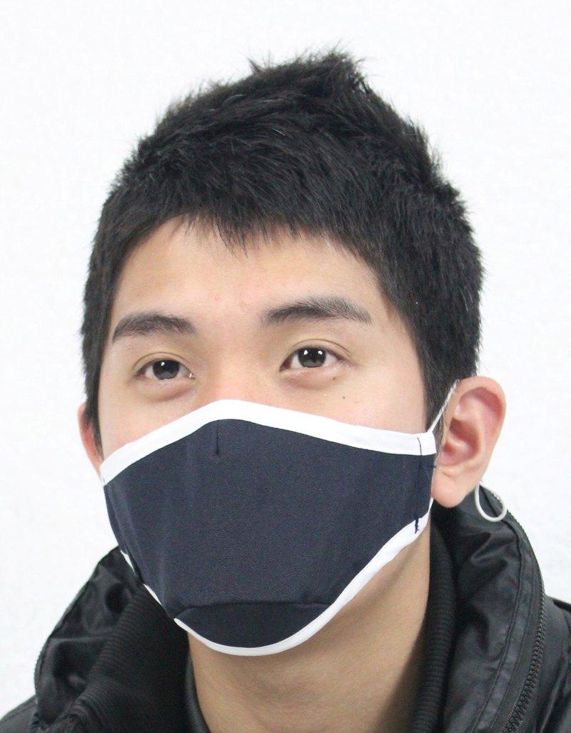 【兒童款】機能可水洗環保透氣布口罩─非醫療