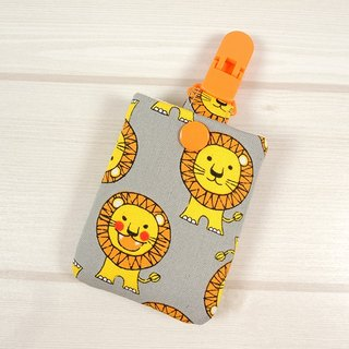 Births ceremony Ping Ping bags each child - lion (gray)