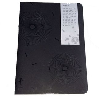 [Cloud Gate Dance Theatre Cultural & Creative Items] quiet dialogue Laptop (Black) (ZCA02001)