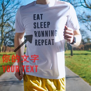 Custom EAT SLEEP YOUR TEXT REPEAT white t shirt