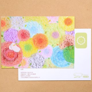 Flatgoose illustration postcard - Flowers in the heart