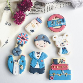 Ginseng salted sugar cookie • Londoner male baby hand-painted creative design gift set of 8 pieces**Please consult the schedule before ordering**
