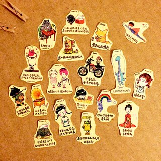 Darwa│ colorful graphic transparent stickers 18 into ~ part2
