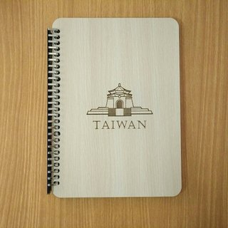 Taiwan stack [customization - color and pattern can be replaced] B5 two loose-leaf 26 hole notebook - Taiwan's presidential palace notebook / album / stationery / folders / gifts / gifts