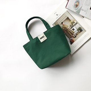 Simple plain canvas / handbag / lunch bag / dark green