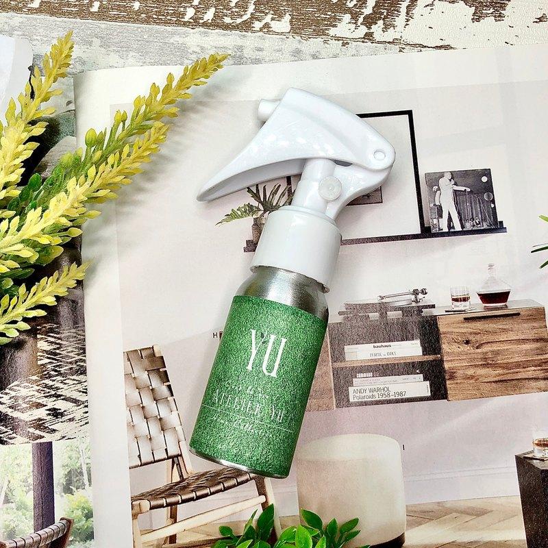 隨身鋁製香氛噴霧瓶30ml - 綠色草地系列