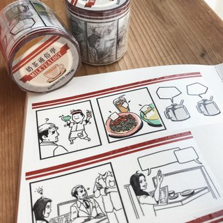 Tea house high tea illustration masking tape 08: comic strips