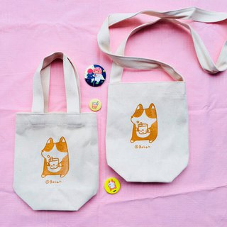 Drink bag / Koji also want to buy two together