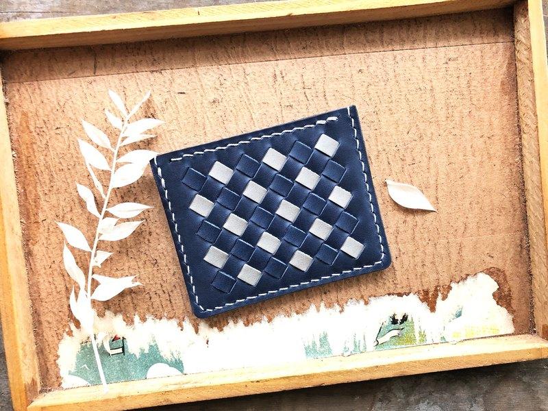 拼色織皮咭套 皮革材料包 免費刻名 名片夾 植鞣 卡片套 DIY 手工