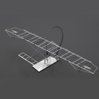 Japan imported Aerobase stainless steel The Mojave 76 metal high-quality retro human flight aircraft