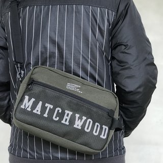 Matchwood Summit Waterproof Portable Bag