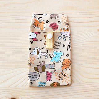 Dog collection pocket pencil case/document bag
