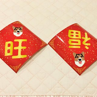 Customized square waterproof spring couplets (a set of 4 to 2 small)
