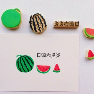 Postcard printed in the cover [hand] - fruits series / scorching sun red /