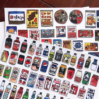 Original design Japanese small drink stickers 55 pieces