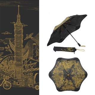 【BLUNT x TAIPEI】Global Limited Edition Taipei City Umbrella Folding Umbrella Series (Daily Night Black)