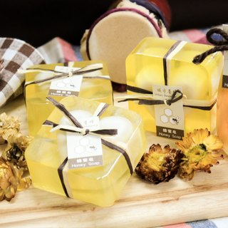 Sweet Honey Soap - Chamomile Honey Handmade Soap (Yellow)
