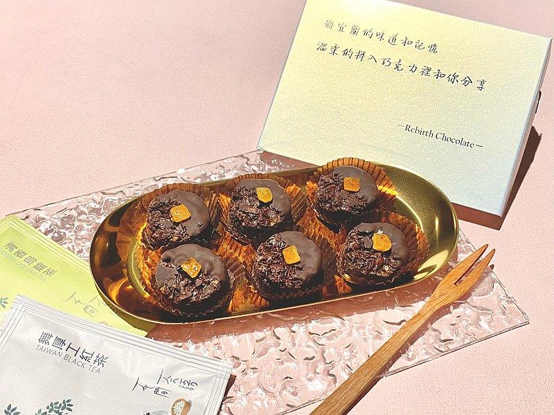 愛情的樣子巧克力十入禮盒