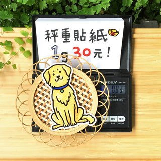 Gag weighing scales small stickers - 12 gold bark