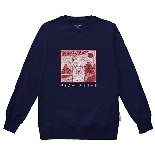 British Fashion Brand -Baker Street- Japanese Stamp Printed Sweater