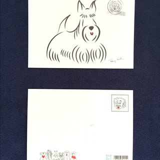 Q Family Postcard Mao child - Scottish Terrier