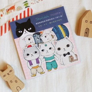 Matte Texture Sticker / Cute Cat 03 (5 in)