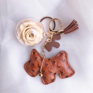 Dog Immortal Flower pendant leather keychain Valentine's Day gift New Year's gift