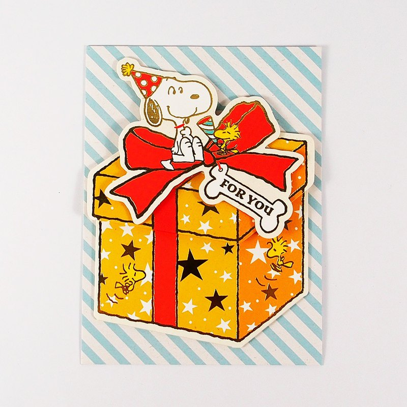Snoopy opens gift soon to celebrate Hallmark-Peanuts Snoopy - Stereo Card Birthday Blessing