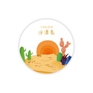 Desert Island badge