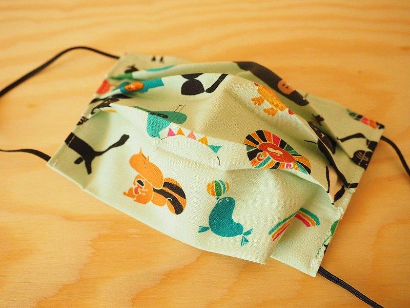 環保可洗 粉綠動物園兒童口罩 可放入濾芯或即棄口罩