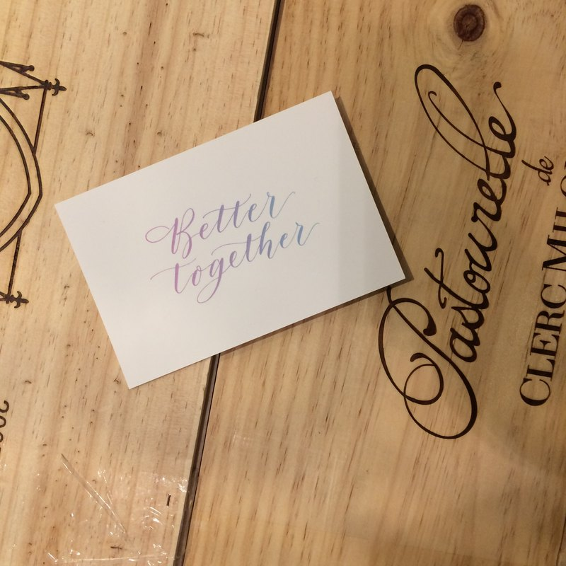 "cottontail ""Better together"" calligraphy postcard"