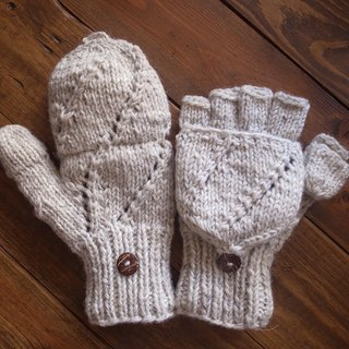 【Grooving the beats】Handmade Wool Mittens, Convertible Mittens, Fingerless Mittens, Wool Gloves, Hand knit Mittens, Hand knit Gloves(Beige)(Bigger Size / Men's size)