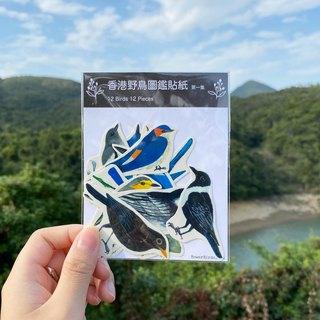 Hong Kong wild bird illustration postcard transparent sticker combination