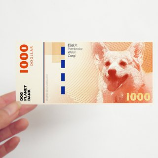 2018 Dog Year's Greetings Card 1000 - Creative Dog Year Tokens - New Year's greeting red envelope - Dog Year of the Zodiac paper currency bookmark