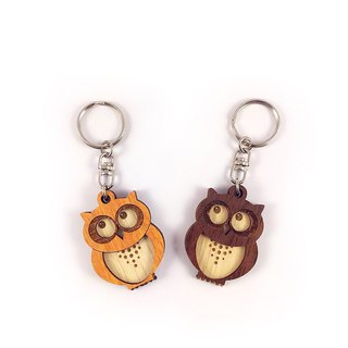 Wood Carving Key Ring - Owl