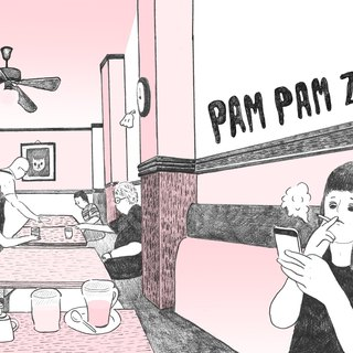 PAM PAM ZINE #05  DIGITAL