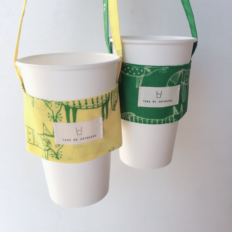 Combination D | Little Fox: Yellow + Green | Japan Limited Flower Take Me Anywhere Drink Bag