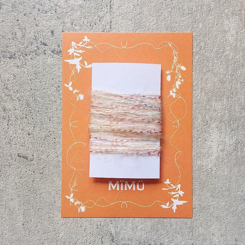 混合紗線 手作材料 - 瑪麗的奶奶家(輕盈版) -