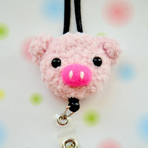 Piglets - telescopic buckle / certificate folder / identification card / wool woven small things