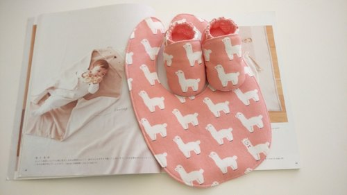 Foundation Mud code births gift bibs baby shoes +
