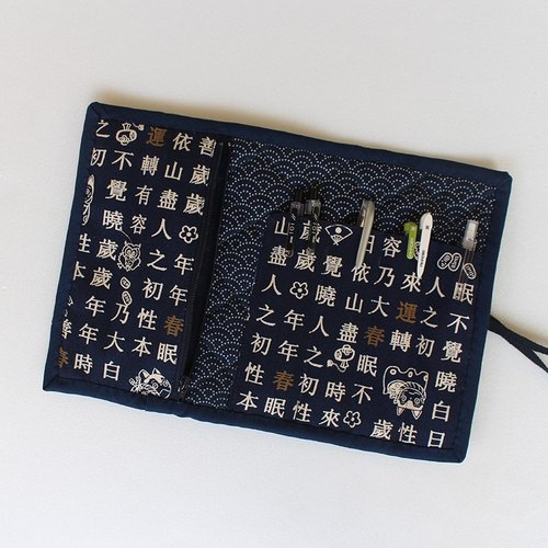 Chinese retro Chinese scroll pen bag / pencil case