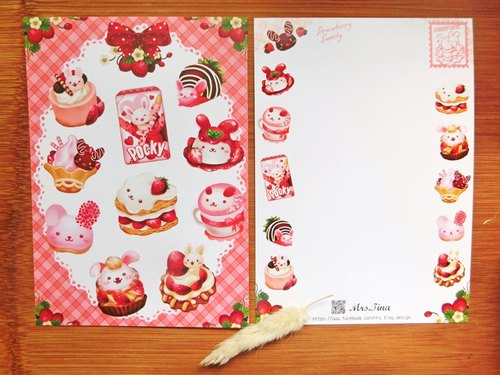 """Strawberry Rabbit"" Postcard"