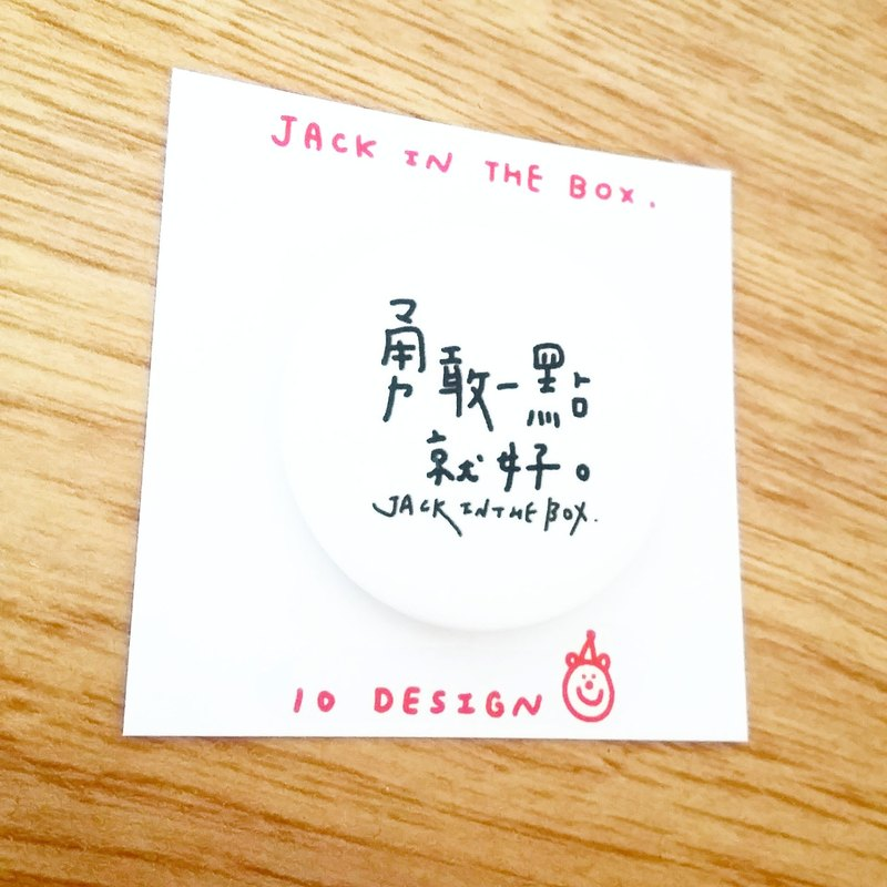 jack in the box Quotations badge 6