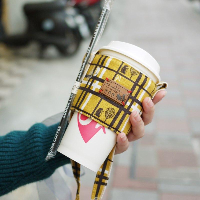 雙層隔熱環保飲料提袋 - 格紋街區 - 芥末黃/交換禮物/畢業禮物