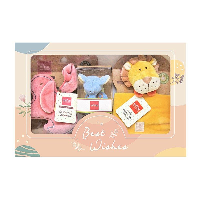寵愛寶貝玩具禮盒組 玩偶+奶嘴夾+安撫巾 (miYim獅子大象兔兔)