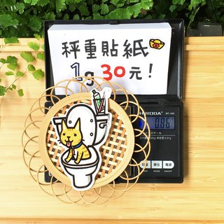 Gag weighing scales small stickers - [6] toilet water brush your teeth