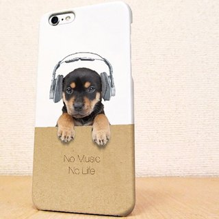 Datte ☆ Free Shipping puppies No Music No Life Sumahokesu
