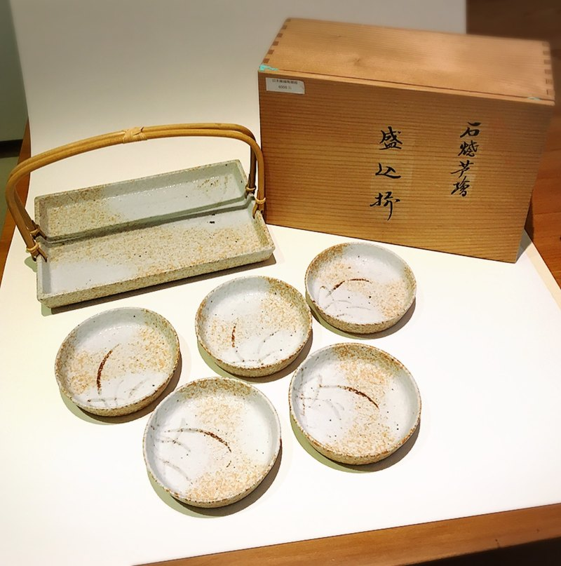 Japanese pottery rattan group