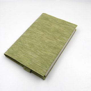 [Paper Cloth] book cover, book clothing (grass green)